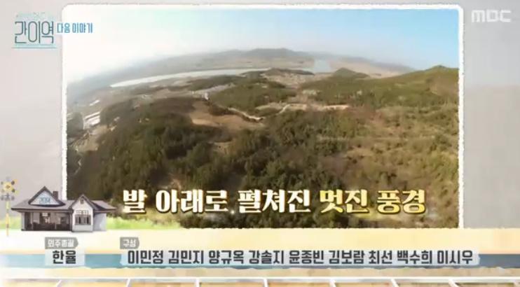 손현주의간이역 상주 청리 패러글라이딩&활공 체험장 활공랜드 위치와 연락처 정보