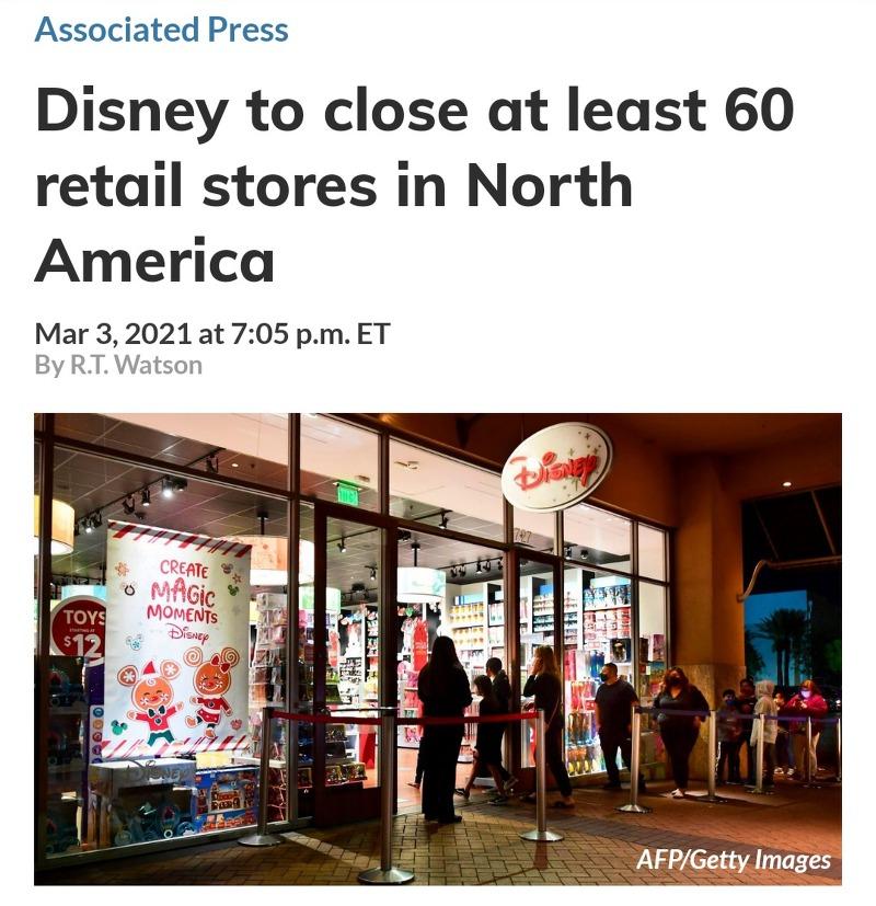 디즈니, 북미지역서 리테일 스토어 60여개 폐쇄
