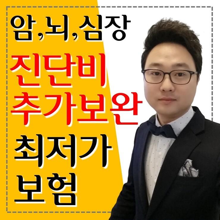 20년납 100세만기 비갱신 <KB손해보험 닥터플러스건강보험>