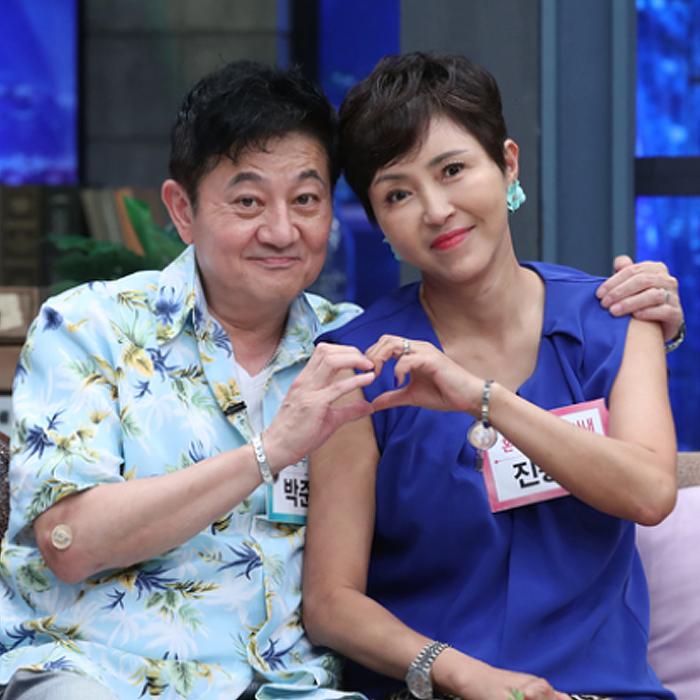 배우 박준규 아버지 및 부인 진송아 화제