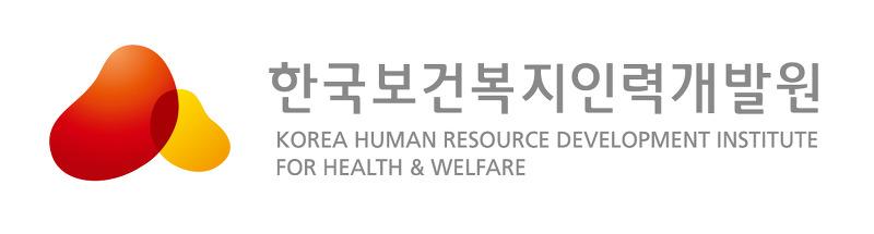 한국보건복지인력개발원 로고
