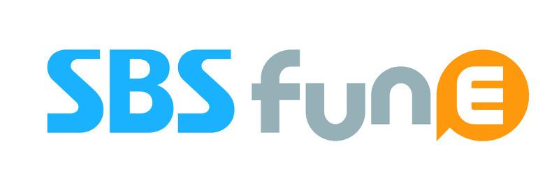 SBS funE 로고