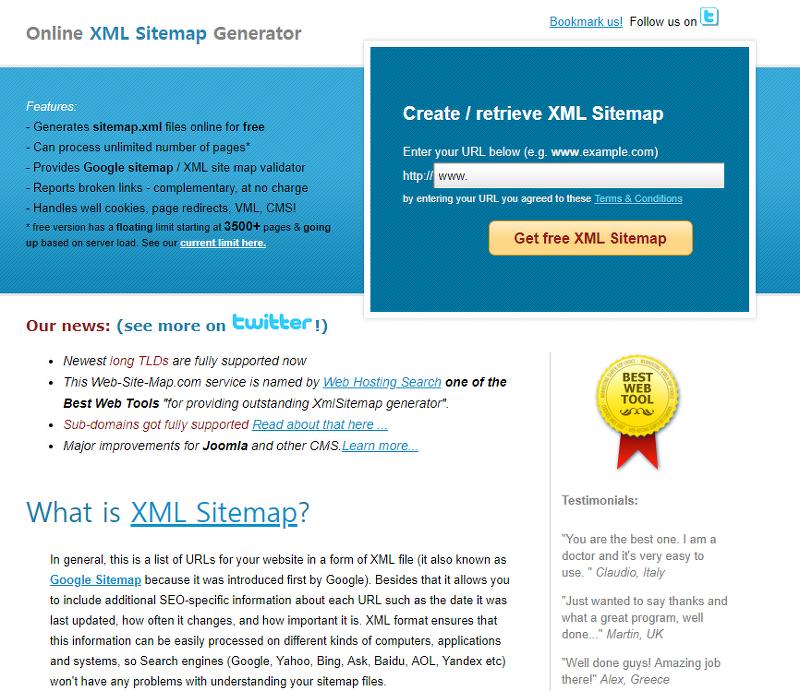 사이트맵 등록을 위한 유용한 사이트맵 생성 사이트