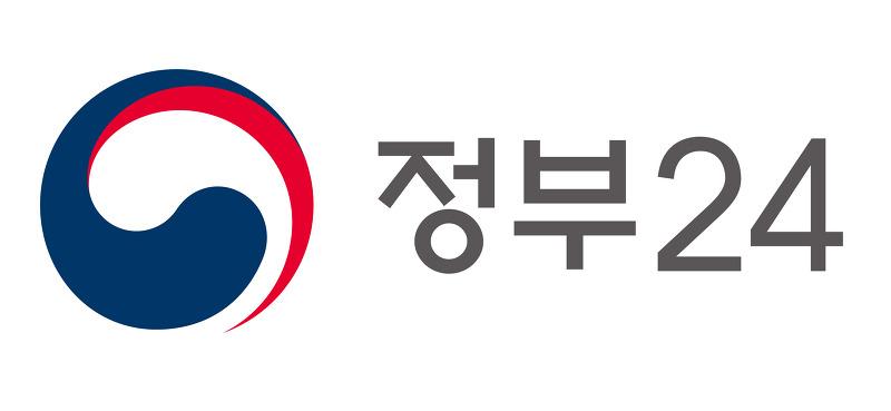 정부24 로고