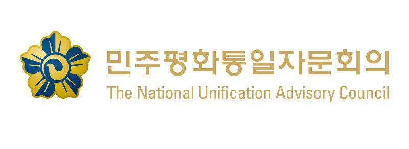 민주평화통일자문회의 로고