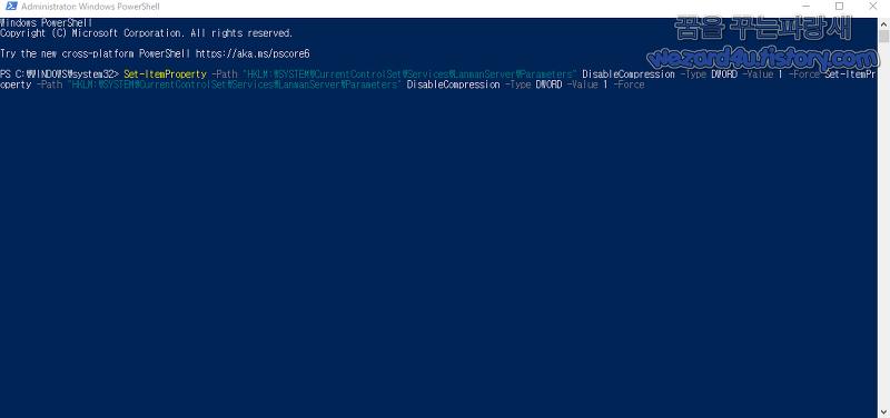 윈도우 Wormable Windows SMBv3 CVE-2020-0796 취약점 대처 방법