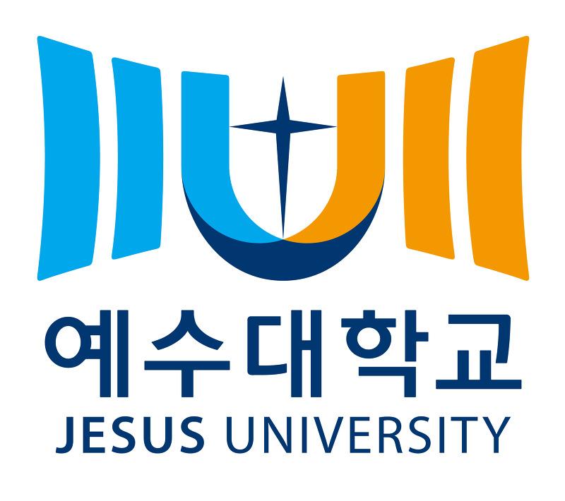 예수대학교 로고