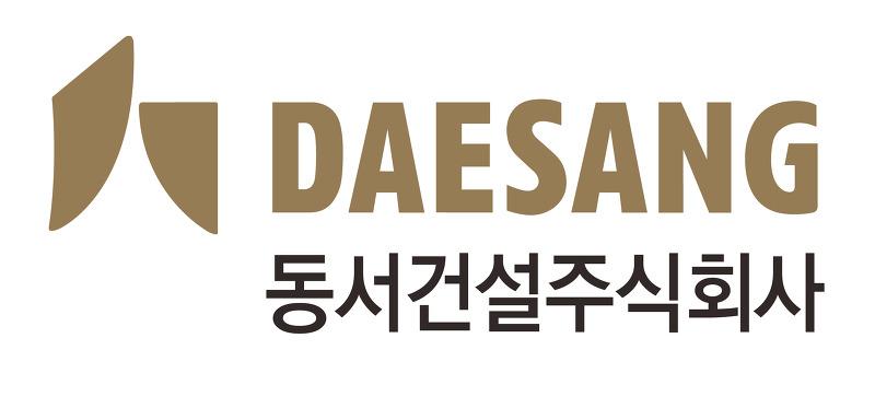 동서건설주식회사 로고