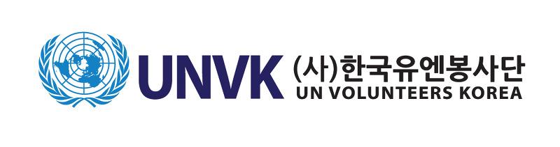 한국유엔봉사단 로고