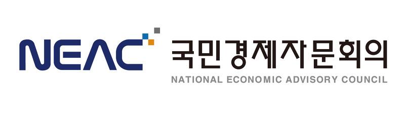 국민경제자문회의 로고