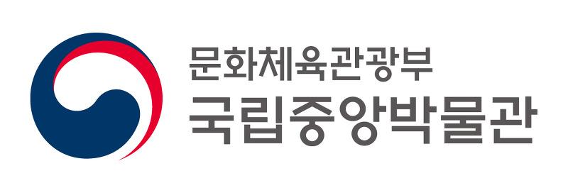 국립중앙박물관 로고