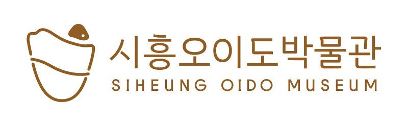 시흥오이도박물관 로고