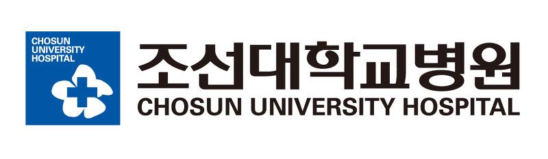 조선대학교병원 로고