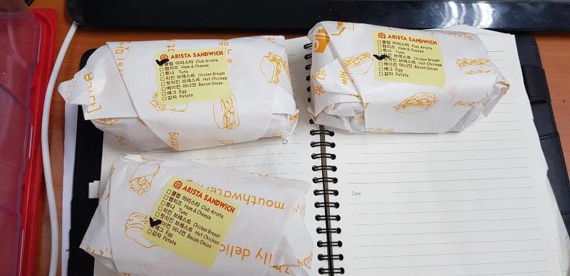 아리스타커피 논현점 샌드위치 3종 간단리뷰