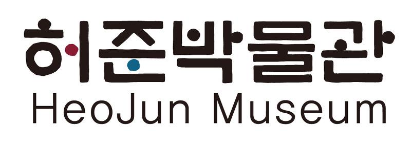 허준박물관 로고