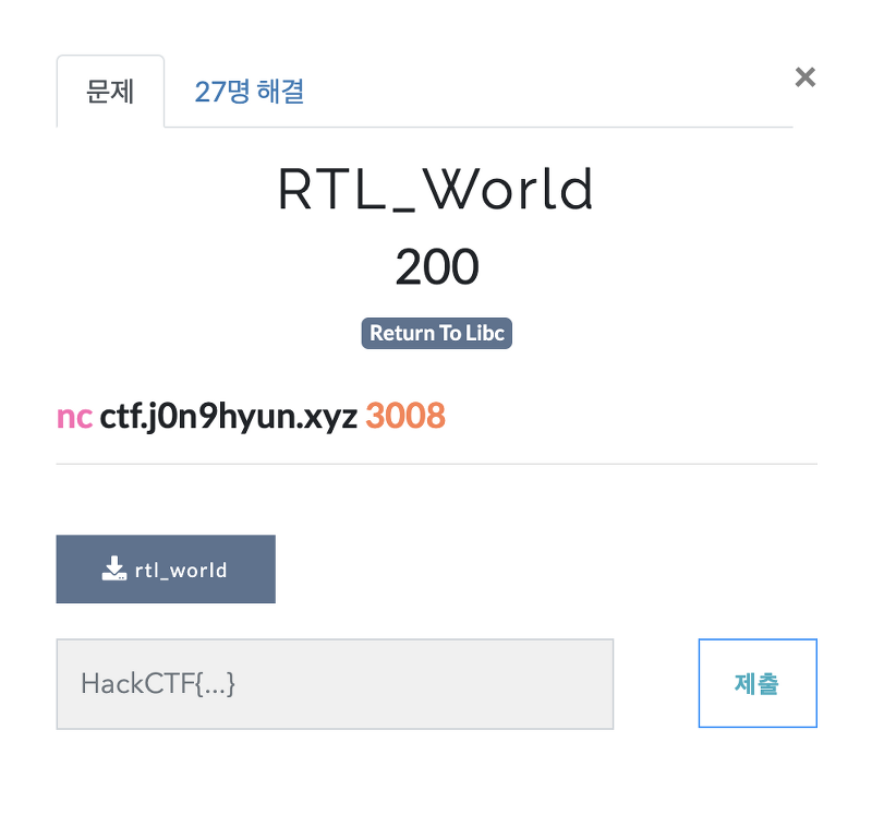 RTL_World