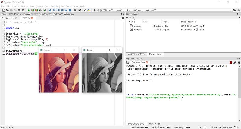opencv-python 영상파일 읽기 및 화면 표시