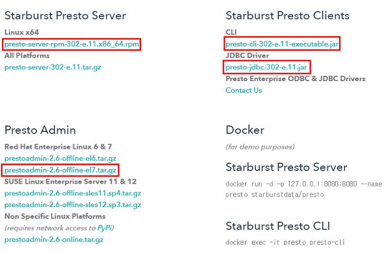 Presto admin을 이용한 Presto 설치 및 설정 :: 꾸준