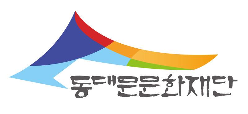 동대문문화재단 로고