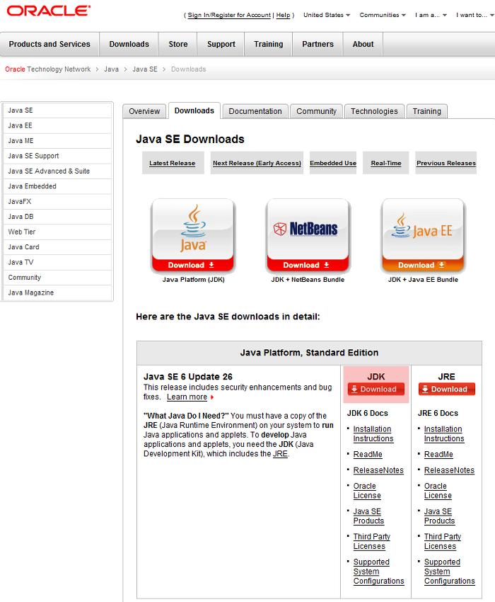 Java JDK(Java Development Kit) 설치 및 환경 설정 - Windows 7