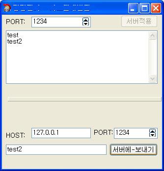 C++Builder ] Indy UDP Client 에서 Server로 문자 보내기 예제