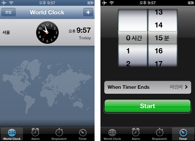 App Language Switcher - 국가 변경없이 어플 언어 변경하기!