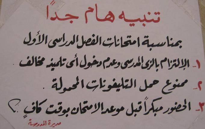 아랍어 책