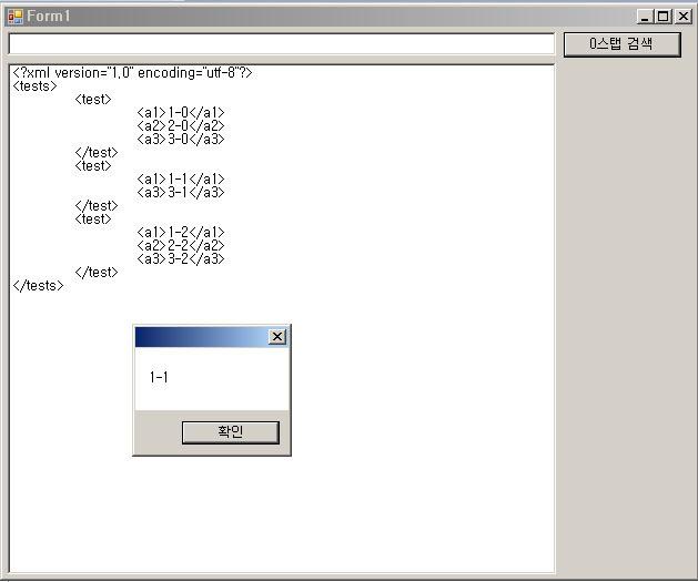 [.Net] Xml 노드 검색