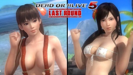 Alive last or nude round patch dead 5 Where is