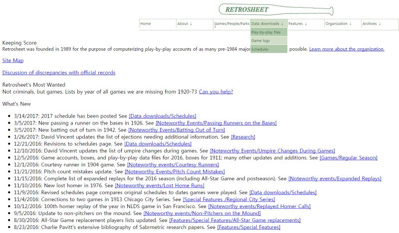 Data Science / Baseball] 온라인 야구 데이터를 MongoDB에 저장하기