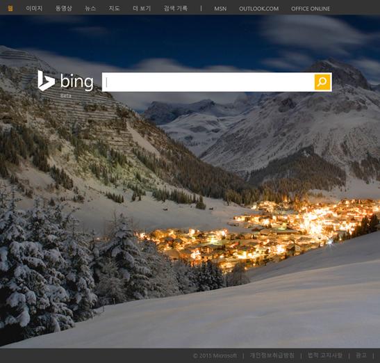 25 30 Go To Www Bing Com: Code Dragon :: Bing(빙) 이미지 검색