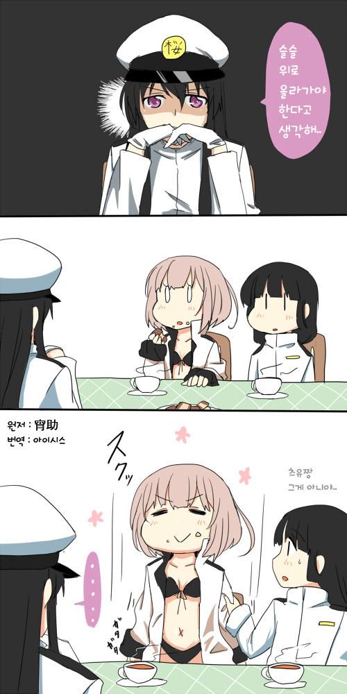 Ss 提督 艦これ