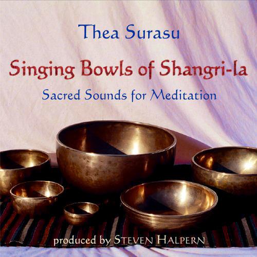 티벳 명상 음악