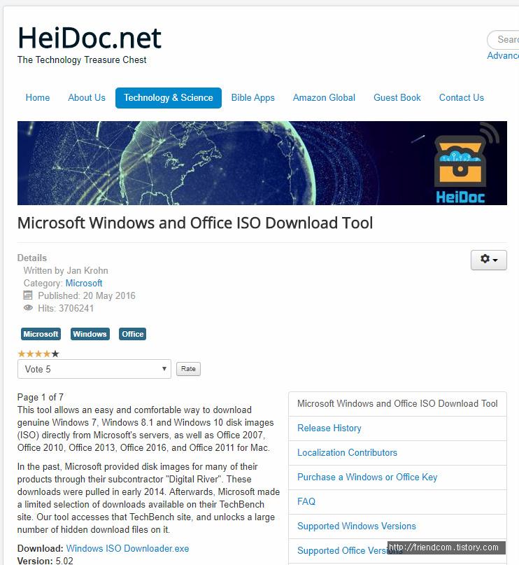 Microsoft Windows ISO Download Tool v5 02 윈도우 ISO