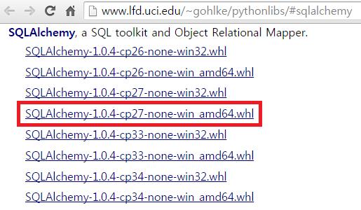 SQLAlchemy 설치 & tutorial - winodws 7 64bit