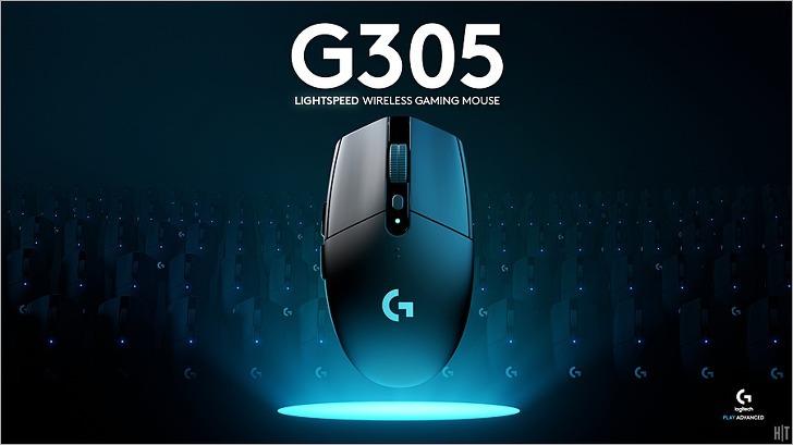 로지텍 g304 소프트웨어