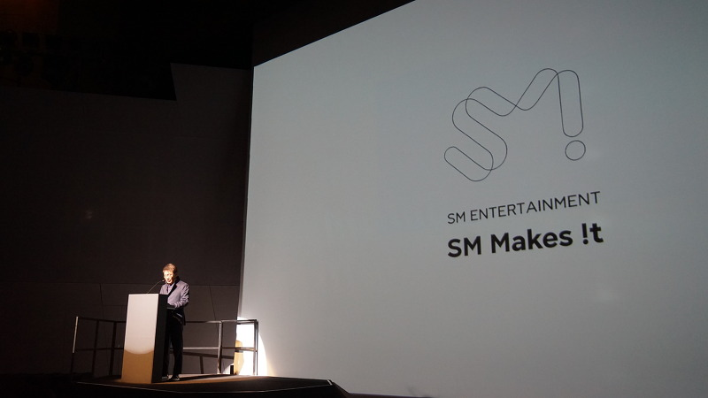 SM ENTERTAINMENT GROUP 2018 시무식 현장!