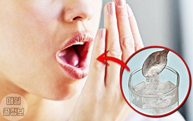 치과쌤이 알려준 '입냄새 원인 제거방법' 6가지
