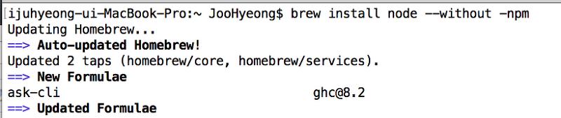2  Node js 개발환경 설정 (Mac OSX)