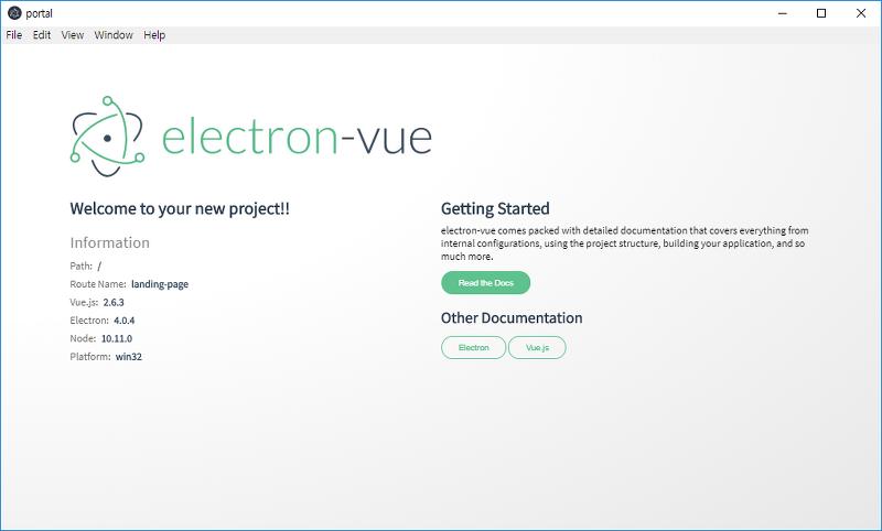 Electron을 이용한 데스크탑 앱 시작시 각종 설정