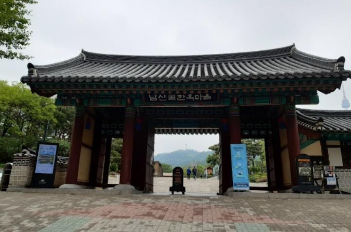 문화 탐방 서울 퇴계로 남산골 한옥마을 나들이