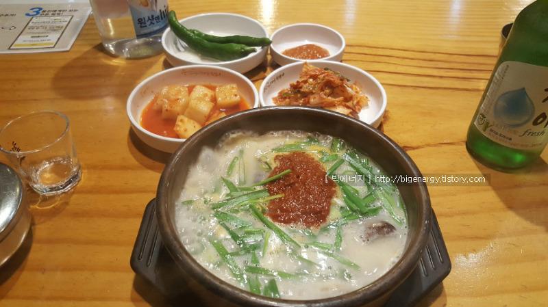 강남에서 부산의 향수를 느껴보자! 언주역 부산아지매국밥