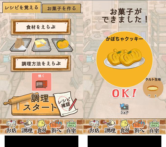 洋菓子 店 ローズ ヨーグルト