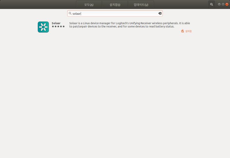 [Linux] Ubuntu에서 Logitech Unifying 사용하기 :: JMob