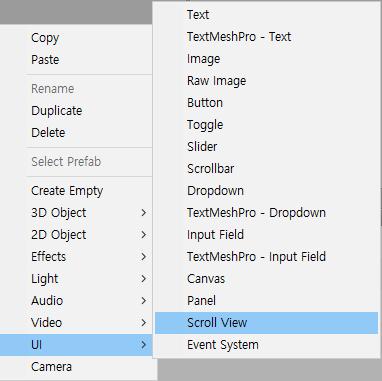유니티] UGUI 스크롤 view 만들기