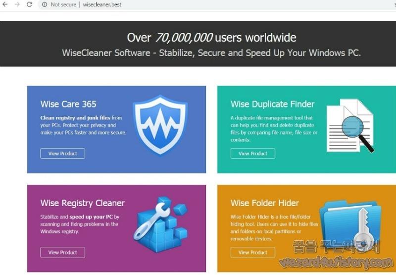 WiseCleaner 시스템 최적화 소프트웨어 및 유틸리티 사칭 신종코로나 랜섬웨어(CoronaVirus Ransomware)