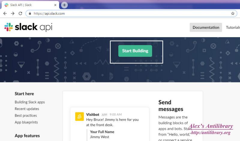 Rasa Stack 과 파이썬을 활용한 슬랙 챗봇 만들기 (2) A guide