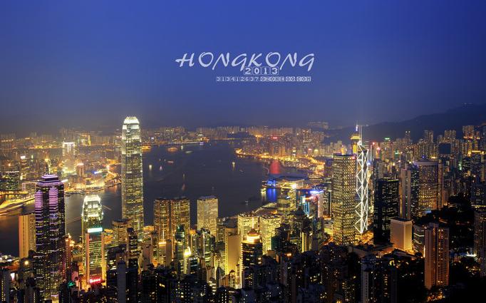 [중국주식] 중국에서 홍콩주식 거래하는 조건