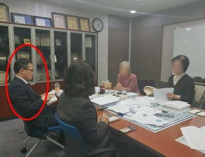 박주민 증거사진 새치기 - 프레시안