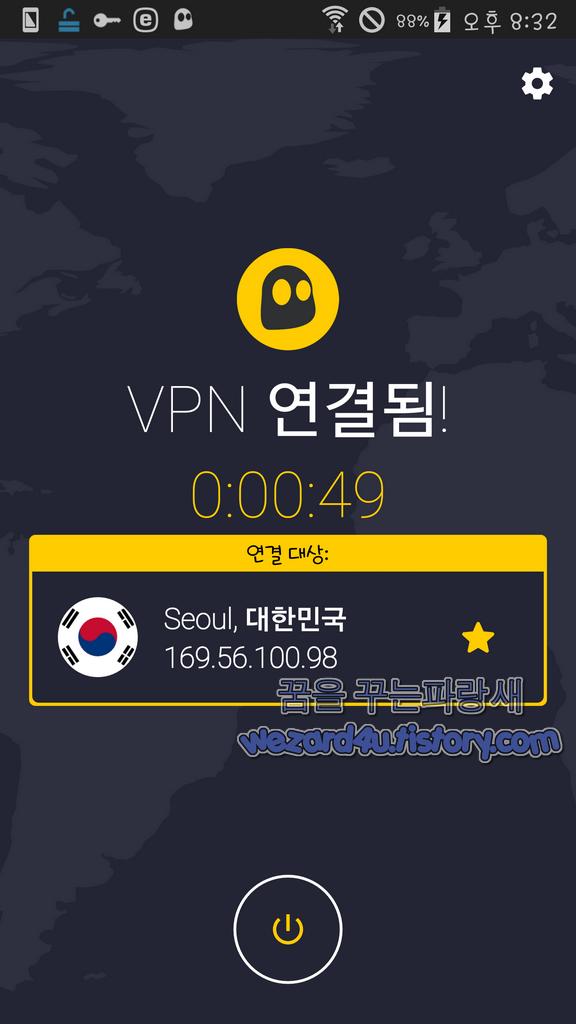 VPN 킬 스위치 가 필요한 이유